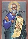 22 January: Apostle Timothy