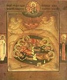 228 August: St. Job of Pochaev
