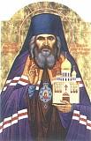 2 July: St. John of San Francisco