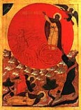 24 February: Head of St. John the Baptist